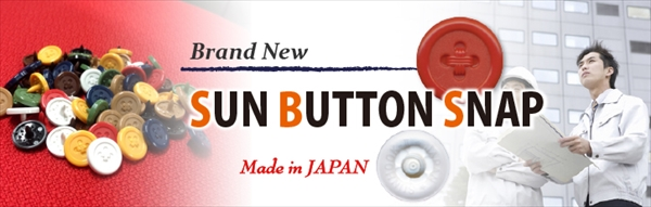 SUN BUTTON SNAP(树脂四合扣) |  KAJI TECH CO.,LTD.