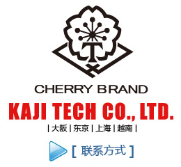 2016 KAJI TECH CO., LTD.