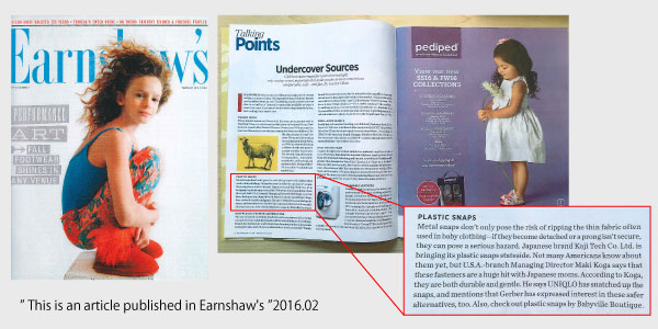 """Our products were published in Earnshaw's ."" -2016.02-"