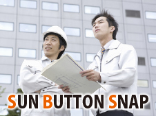 SUN BUTTON SNAP