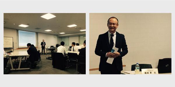 若手後継者のための勉強会 -株式会社カジテック4代目の会社存続を賭けた新商品販売と海外進出- -2015年11月6日の「大阪産業創造館セミナー」-