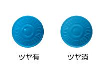 サンプラスチックジーンズボタンの表面