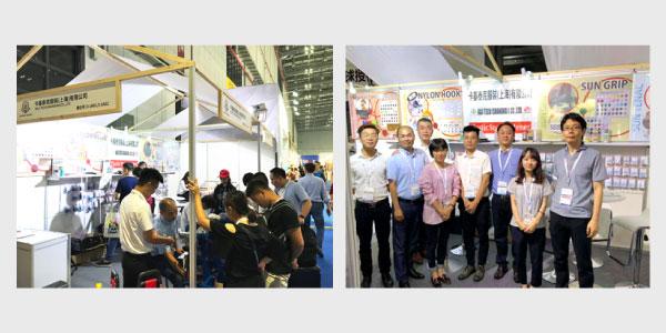 展示会の様子 -2019年7月24日~26日「CBME_China」
