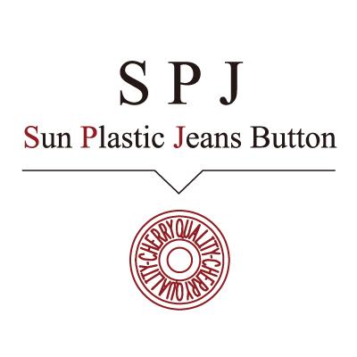 SUN PLASTIC JEANS BUTTON