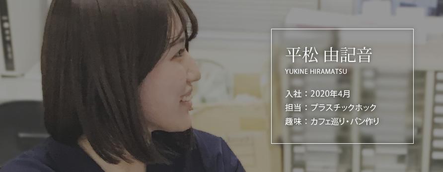 東京支店営業部_プラスチックホック担当 |「副資材、パーツ販売の老舗- 株式会社カジテック